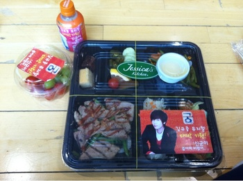20110506 kkj 1 lunch box.jpg