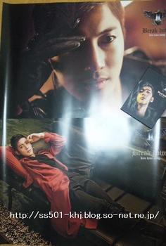 20110629 khj poster1.JPG