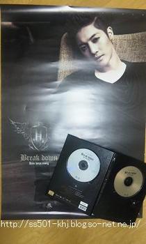 20110709 khj BD dvd.JPG