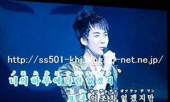 20110824 mkhj-karaoke.JPG