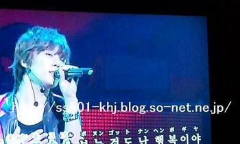 20110824 pjm -karaoke.JPG