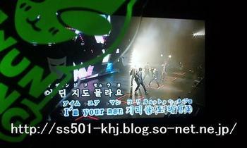 20110824 ss501-karaoke.JPG