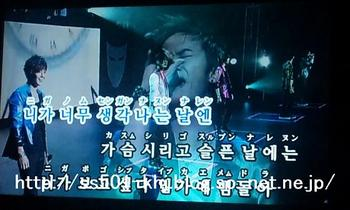 20110831 karaoke-ss501.JPG